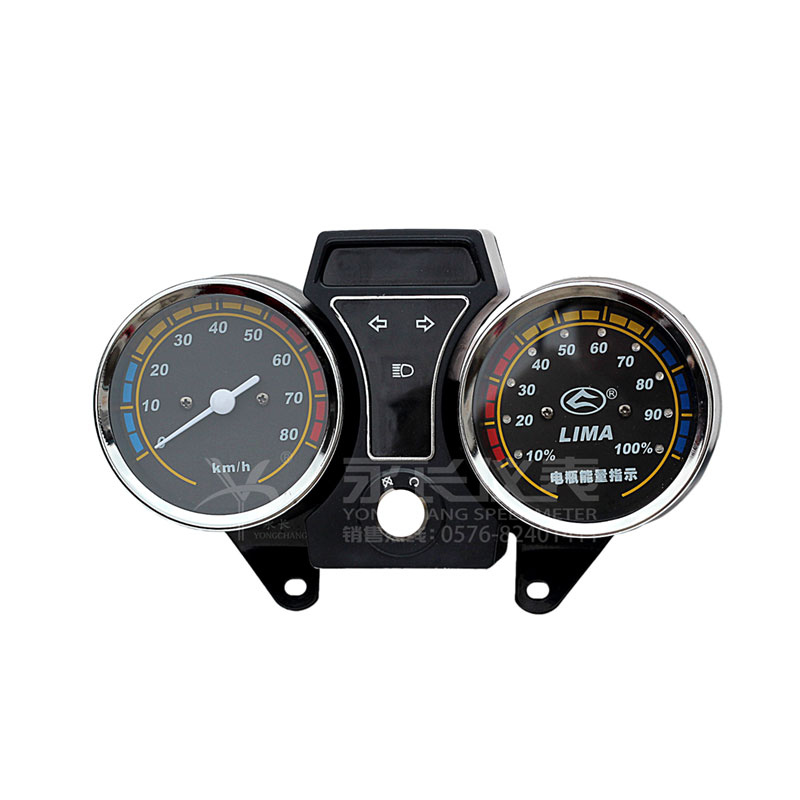 Motorcycle Speedometer Supplier Helps You to Deal With Broken Motorcycle Speedometer